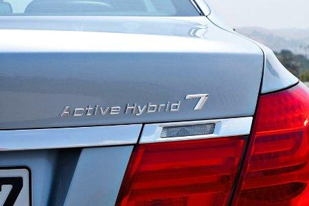 События — BMW ActiveHybrid 7
