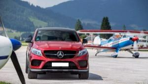 Mercedes-Benz GLE Coupe 2015, вид спереди